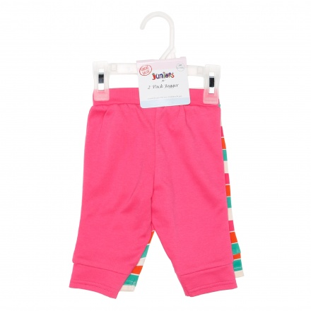 Juniors Cuff Pants - Set of 2